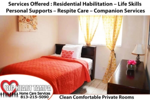 Your beautiful private room is just waiting for you at Big Heart Home Care in Tampa.